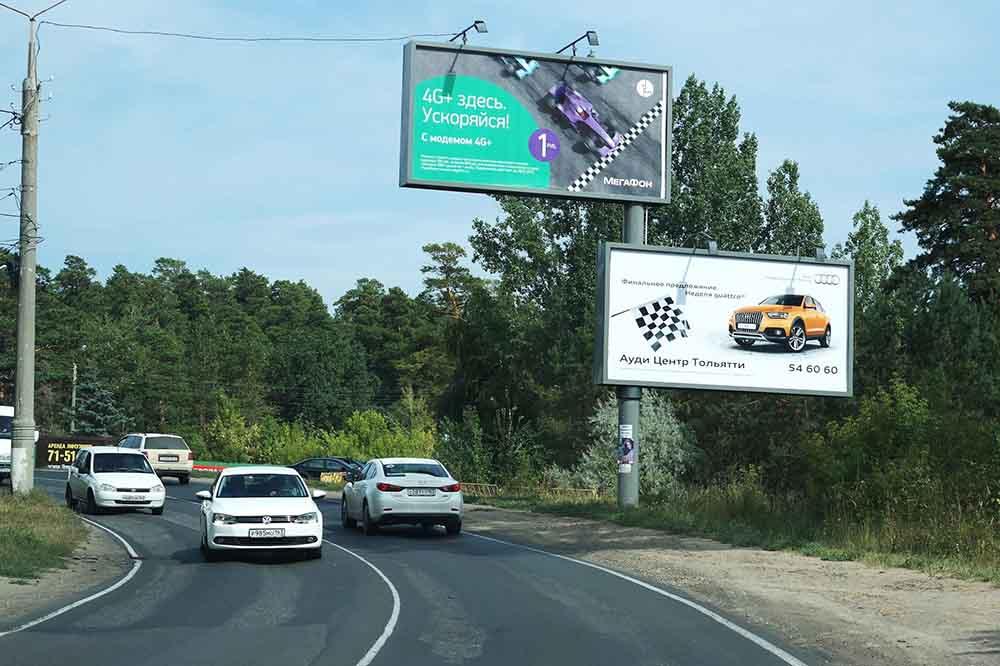 Реклама отопления на щитах дорог фото устройства уже